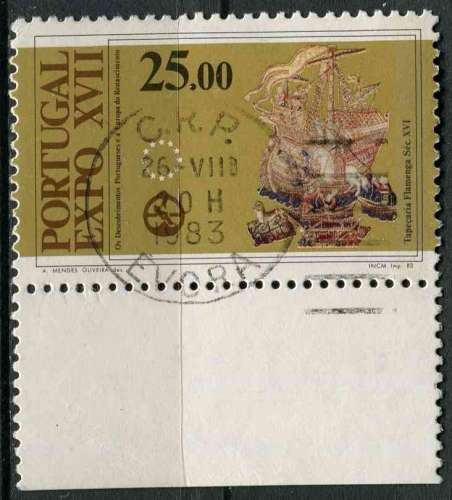 PORTUGAL 1983 OBLITERE N° 1576