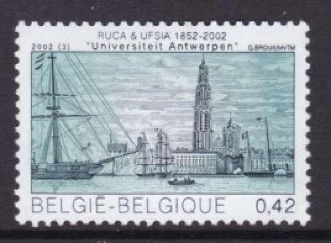 TIMBRE NEUF DE BELGIQUE - 150E ANNIVERSAIRE DE L'UNIVERSITE D'ANVERS N° Y&T 3052