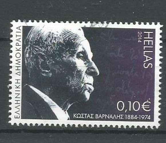 Grèce 2014 - YT n° 2738 - Ecrivain grecque
