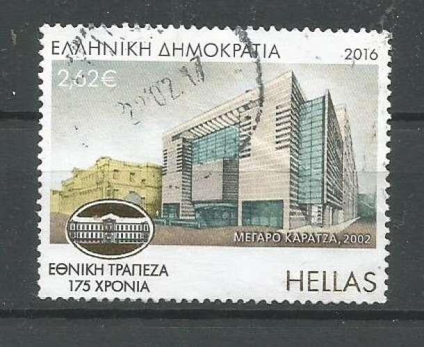 Grèce 2016 - YT n° 2808 - Banque nationale - cote 4,70