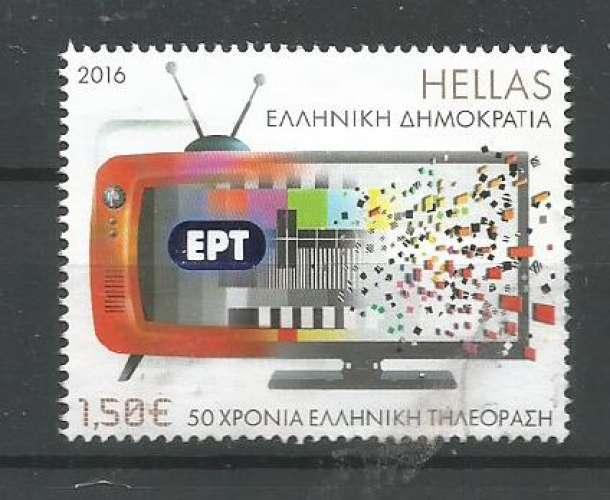 Grèce 2016 - YT n° 2837 - Télévision - cote 2,70