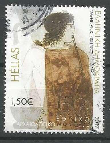 Grèce 2017 - YT n° 2848 - Fragment de lécythe funéraire - cote 2,70