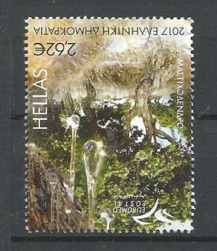 Grèce 2017 - YT n° 2861 - Arbre - pistachier - cote 4,70
