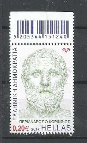 Grèce 2017 - YT n° 2864 - Sage de l'antiquité