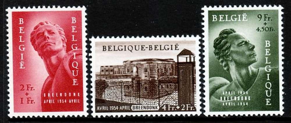 SERIE NEUVE DE BELGIQUE - INAUGURATION DU MONUMENT NATIONAL AU PRISONNIER POLITIQUE N° Y&T 943 A 945