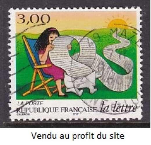 TIMBRE OBLITERE DE FRANCE - LONGUE ET CAPTIVANTE LECTURE DE LA LETTRE N° Y&T 3065