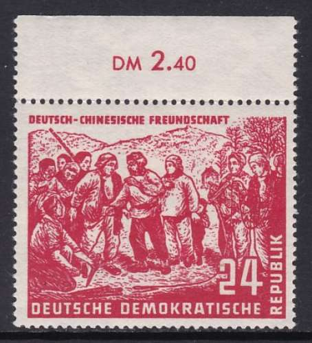 TIMBRE NEUF D´ALLEMAGNE ORIENTALE - AMITIE GERMANO-CHINOISE :