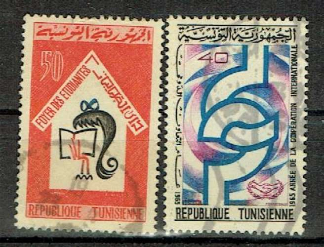 TUNISIE 1965 - YT 594 595 OBLITÉRÉS.