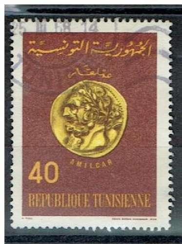 TUNISIE 1967 - YT 631 OBLITÉRÉ.