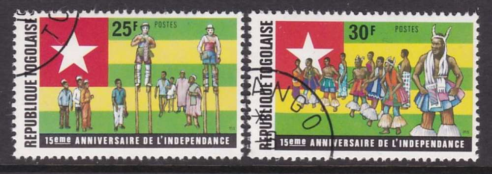 PAIRE OBLITEREE DU TOGO - 15E ANNIVERSAIRE DE L'INDEPENDANCE N° Y&T 840/841