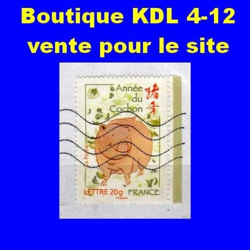 FRANCE - Oblitéré sur fragment - YT 4001 Année du cochon
