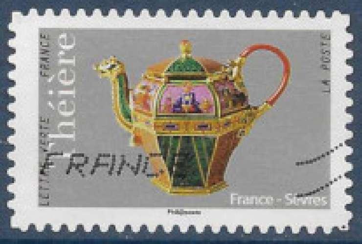 FRANCE 2018 : yt 1623 Oblitéré/Used  # Théières - France Sèvres
