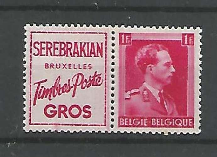 Belgique - 1941 - Serebrakian - Pub 165 - Neuf **
