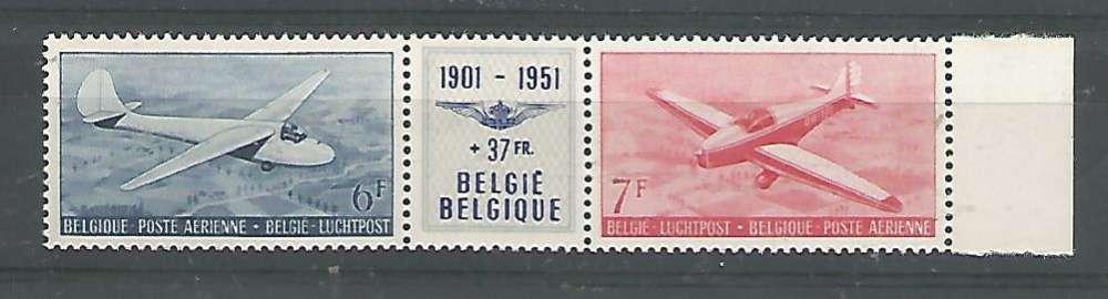 Belgique - 1951 - 50iemme anniv ARB - Triptyque - Tp Aér 26 / 7 - Neuf **