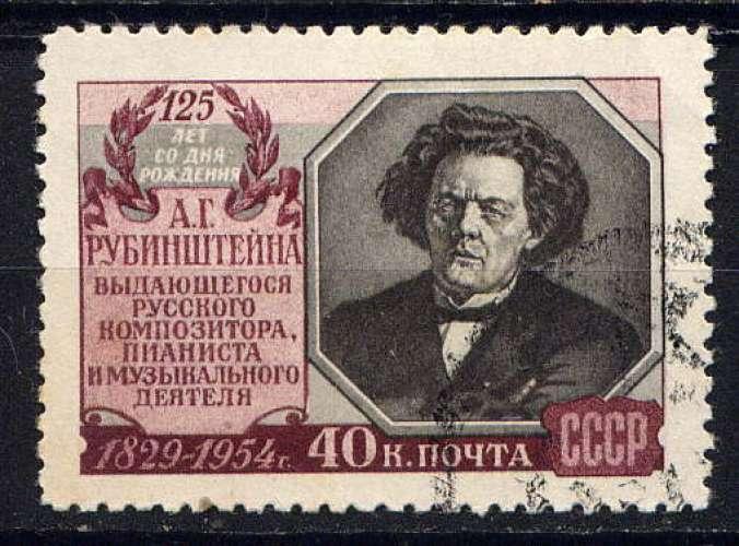 RUSSIE - 1728° - ANTON RUBINSTEIN