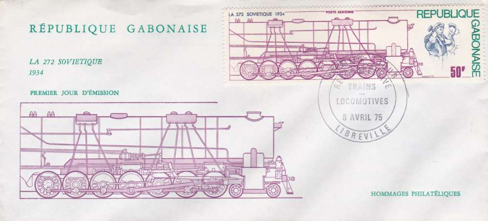 Gabon 1975 PA 163 FDC Locomotive La Iron Duke 1847