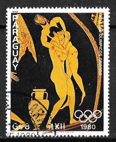 Paraguay 1979 - Y&T 1761 (o) Peintures sur vase Grec