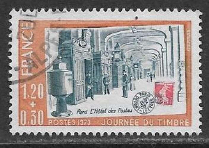 FRANCE 1979 Y&T 2037 Oblitéré - Journée du Timbre , Hôtel des Postes de Paris sur carte postale