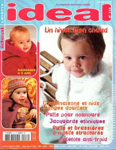 Tricot : IDEAL n°116 Layette  0 à 4 ans 12/2002