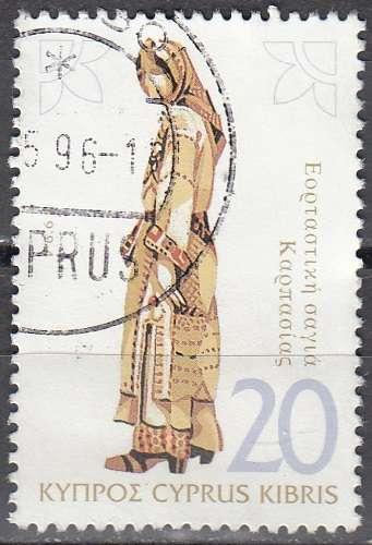 Cyprus 1994 Michel 842A O Cote (2009) 0.70 Euro Tenue de fête de Karpass Cachet rond