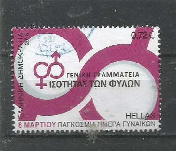 Grèce 2018 - YT n° 2889 - Egalité des sexes - logo