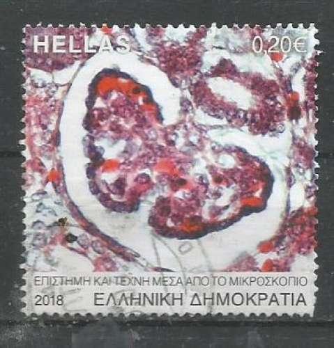 Grèce 2018 - YT n° 2892 - Papillon