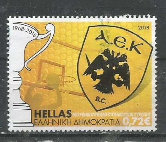 Grèce 2018 - YT n° 2896 - Basket-ball - logo