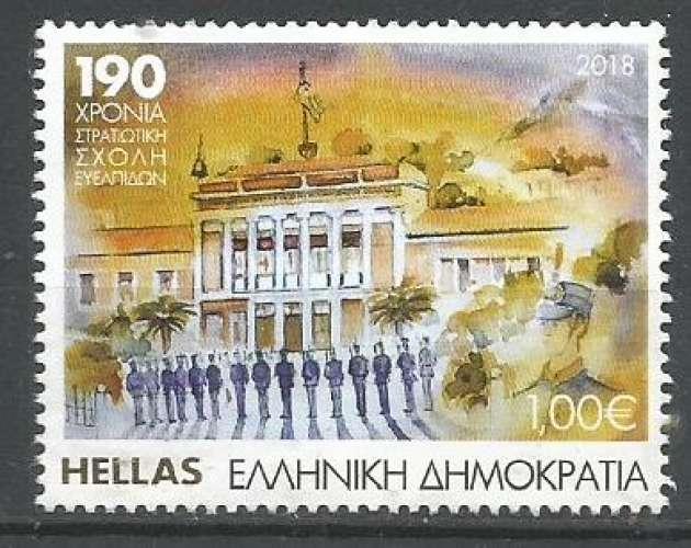Grèce 2018 - YT n° 2906 - Descente du drapeau - cote 1,80