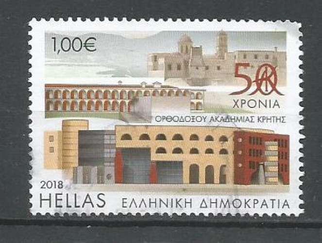 Grèce 2018 - YT n° 2918 - Fondation de l'Académie orthodoxe de Crète  - cote 1,60