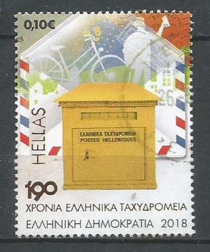 Grèce 2018 - YT n° 2927 - Boite aux lettres