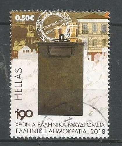 Grèce 2018 - YT n° 2928 - Boite aux lettres