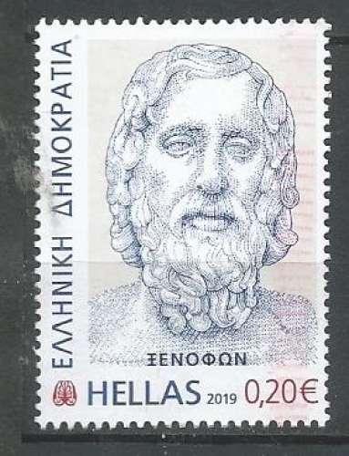 Grèce 2019 - YT n° 2956 - Portrait - auteur