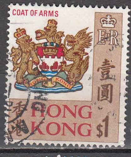 Hong Kong 1968  Y&T  237  oblitéré