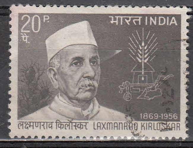 Inde 1969  Y&T  279  oblitéré
