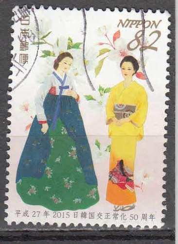 Japon 2015   82   oblitéré