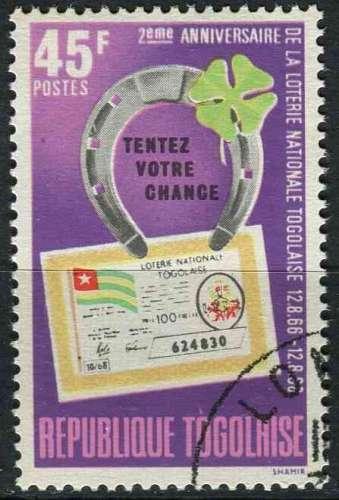 TOGO 1968 OBLITERE N° 587