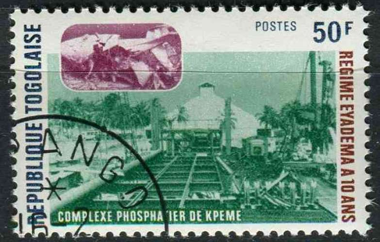 TOGO 1977 OBLITERE N° 889
