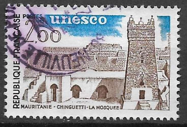 France Service 1983 Y&T 75 oblitéré - Mosquée de Chinguetti