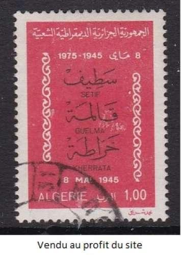 TIMBRE OBLITERE D'ALGERIE - REPRESSION DE SETIF-GUELMA-KHERRATA, 8 MAI 1945 N° Y&T 629