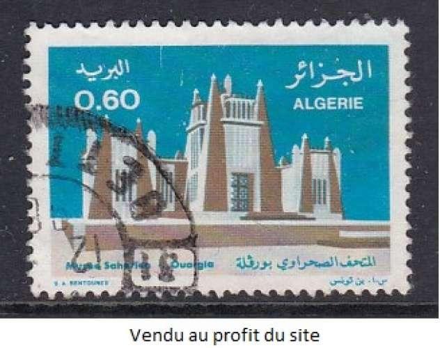 TIMBRE OBLITERE D'ALGERIE - MUSEE SAHARIEN DE OUARGLA N° Y&T 656