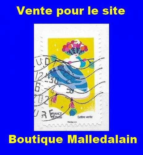 FRANCE - Oblitéré sur fragment - AA Mon spectaculaire carnet Septième timbre - TCA 128