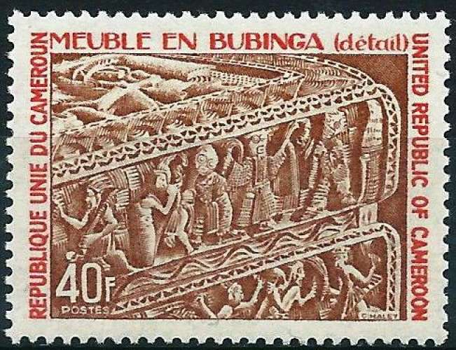 Cameroun 1974 - YT 565 - Art camerounais - MNH**