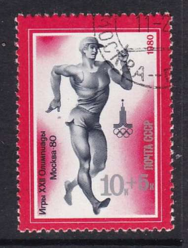 TIMBRE OBLITERE D'U.R.S.S. - MARCHE (J. O. DE MOSCOU) N° Y&T 4666