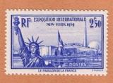 miniature France - Y&T 458 ** - Exposition internationale de New-York - statue de la Liberté
