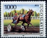 miniature Yougoslavie - Y&T 2178 ** - Chevaux - courses