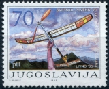 Yougoslavie - Y&T 1999 ** - Avions - modélisme