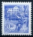Yougoslavie - Y&T 1998a ** - Tourisme - villes - Zagreb
