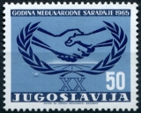 Yougoslavie - Y&T 1019 ** - Nations-Unies