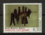 France 3197 oeuvre de Duchamp neuf ** luxe MNH prix de la poste 1.02