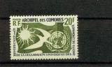 miniature COMORES 15 1958 Déclaration des droits de l´homme neuf avec trace de charnière * TB MH CON CHARNELA